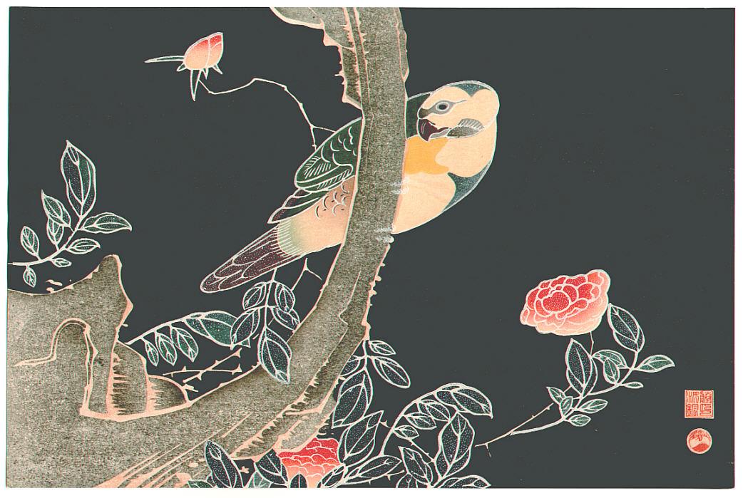 Hiroshi Yoshida 1876-1950 - A Little Temple Gate ...