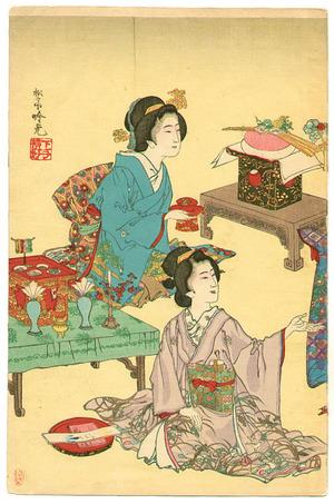 Adachi Ginko: Five Festivals - Artelino