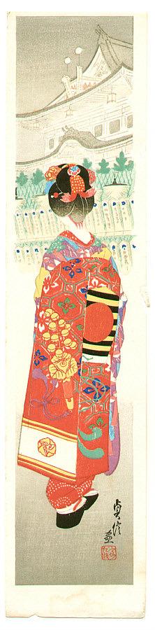 Hasegawa Sadanobu III: Maiko in front of a Theater - Artelino