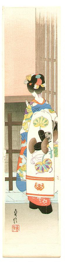 Hasegawa Sadanobu III: Maiko watches the Sunset - Artelino