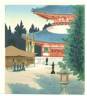Tokuriki Tomikichiro: Pagoda at Mt. Koya - Artelino