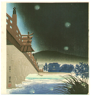 Tokuriki Tomikichiro: Fireflies at Uji River - Artelino