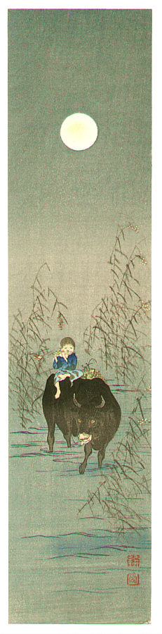 古峰: Boy and Ox - Artelino