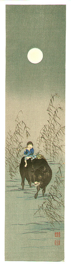 古峰: Boy and Ox - Artelino