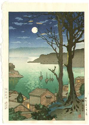 Tsuchiya Koitsu: Manazuru Port - Artelino