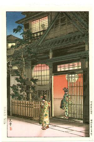風光礼讃: Restaurant at Yotsuya - Artelino