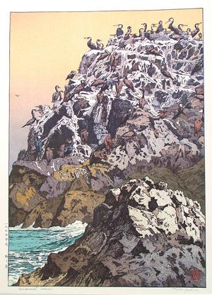 吉田遠志: Cormorant Island (large size) - Artelino