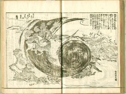 北尾政美: Famous Places on the Tokaido Vol.6 - (e-hon) Tokaido Meisho Zue - Artelino