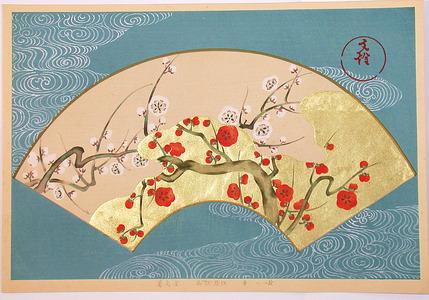 Sakai Hoitsu: Red and White Plums - Rimpa School Series - Artelino