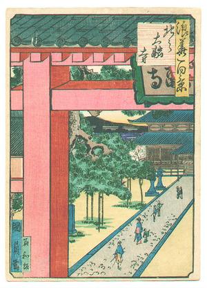 Utagawa Kunikazu: Taiyu Temple - Naniwa Hyakkei - Artelino