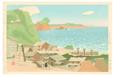 Kusaka Kenji: The Summer Island - Artelino