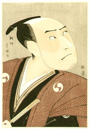 歌川豊国: Yuranosuke - Chushingura - Artelino