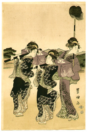 Utagawa Toyokuni I: Courtesan and Mt. Fuji (5 oban prints) - Artelino