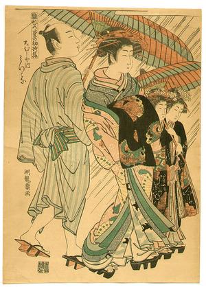 Isoda Koryusai: Courtesan in the Rain (re-carved) - Artelino