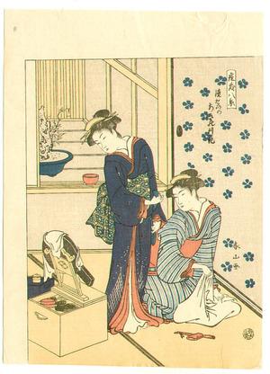 Katsukawa Shunzan: Beauties and Mirror - Zashiki Hakkei - Artelino