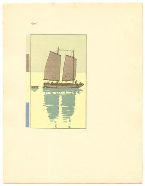 Yoshida Hiroshi: Sail Boat Set (5 koban panels) - Artelino