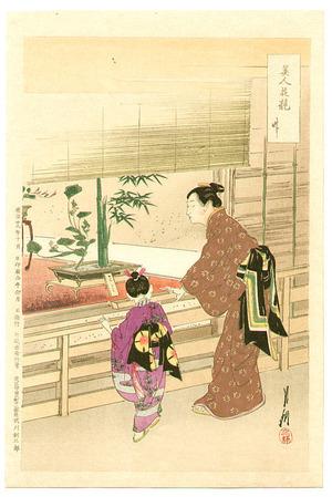尾形月耕: Flower Arranging - Bijin Hana Kurabe - Artelino