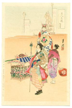 尾形月耕: Peony Hat - Bijin Hana Kurabe - Artelino