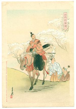 尾形月耕: Samurai and Cherry Blossoms - Nihon Hana Zue - Artelino