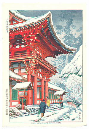 Fujishima Takeji: Snow at Kamigamo Shrine - Artelino