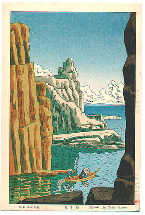 藤島武二: Tojinbo Cliff (first edition) - Artelino