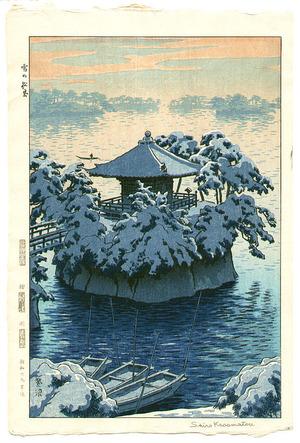 笠松紫浪: Snow at Matsushima (first edition) - Artelino