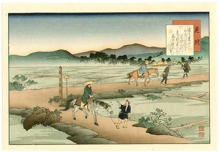 Fujikawa Tamenobu: Mitsuke - Tokaido Meisho Hizakurige - Artelino