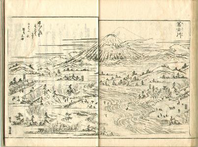 北尾政美: Famous Places on the Tokaido Vol.4 - (e-hon) Tokaido Meisho Zue - Artelino