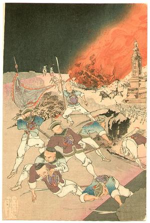 Kobayashi Toshimitsu: Night Battle at Pyongyang - Artelino