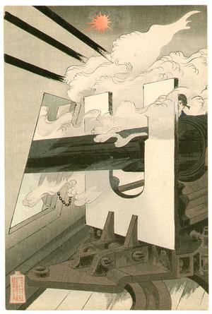 Mizuno Toshikata: Firing Cannon from Battle Ship - Artelino