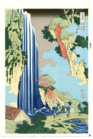 葛飾北斎: Ono Waterfall - Artelino