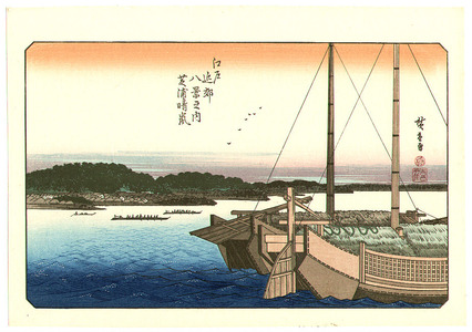 歌川広重: Clear Sky after Storm at Shibaura - Edo Kinko Hakkei - Artelino
