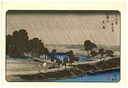 歌川広重: Night Rain at Azuma Forrest - Edo Kinko Hakkei - Artelino