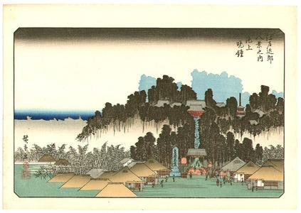 歌川広重: Evening Bell at Ikegami - Edo Kinko Hakkei - Artelino
