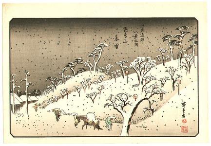 歌川広重: Snow at Mt.Asuka - Edo Kinko Hakkei - Artelino