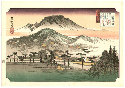 Utagawa Hiroshige: Evening Bell of Mii Temple - Ohmi Hakkei - Artelino