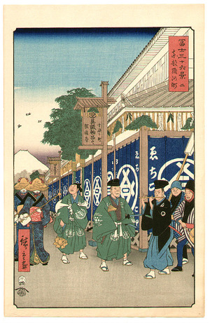 Utagawa Hiroshige: Suruga District - Thirty-six Views of Mt.Fuji - Artelino