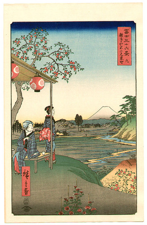 Utagawa Hiroshige: Tea House - Thirty-six Views of Mt.Fuji - Artelino