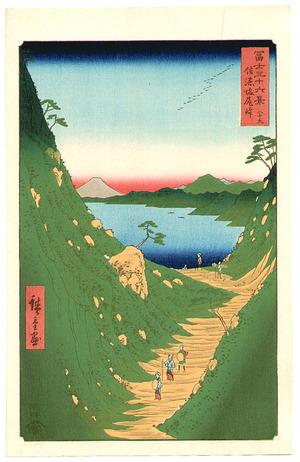 歌川広重: Shiojiri Pass - Thirty-six Views of Mt.Fuji - Artelino