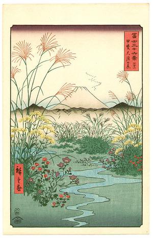 歌川広重: Ohtsuki Plain - Thirty-six Views of Mt.Fuji - Artelino