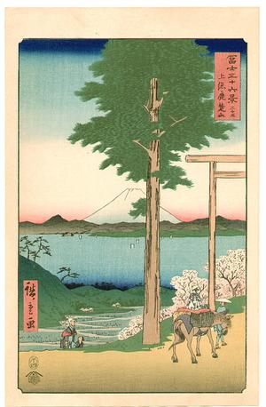 Utagawa Hiroshige: Mt. Rokuso - Thirty-six Views of Mt.Fuji (re-carved) - Artelino