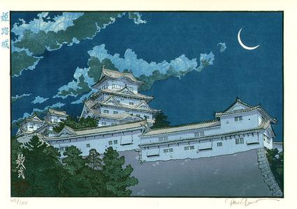 Paul Binnie: Himeji Castle (limited edition) - Artelino