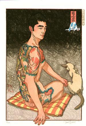 Paul Binnie: Cat - Edo Sumi Hyakushoku (limited edition) - Artelino