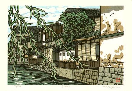 Nishijima Katsuyuki: Around Shirakawa River (Limited Edition) - Artelino