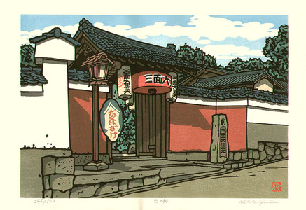 Nishijima Katsuyuki: Bunnosuke (limited edition) - Artelino