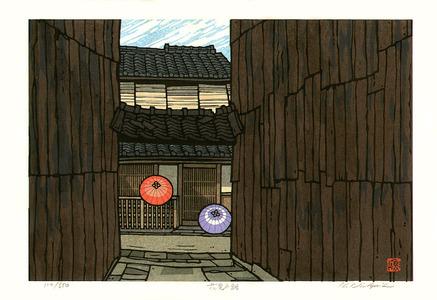 Nishijima Katsuyuki: Hanamikoji (limited edition) - Artelino