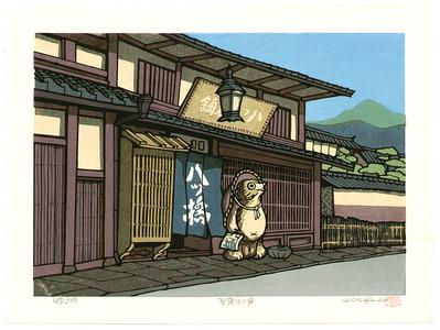 Nishijima Katsuyuki: Confectionery Store in Shogoin (limited edition) - Artelino