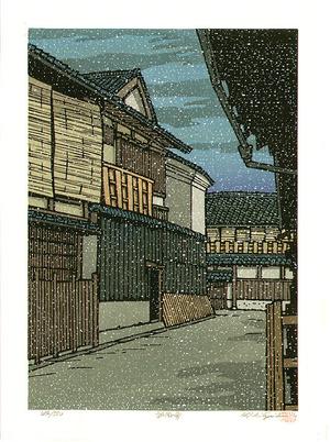 Nishijima Katsuyuki: Snow in Gion (limited edition) - Artelino