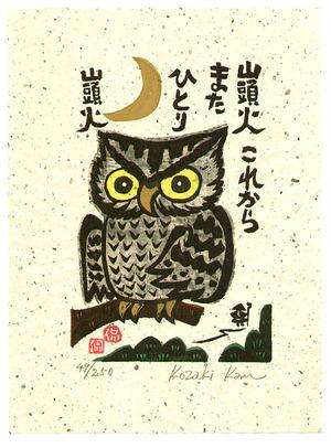 Kozaki Kan: Home Alone (limited edition) - Artelino