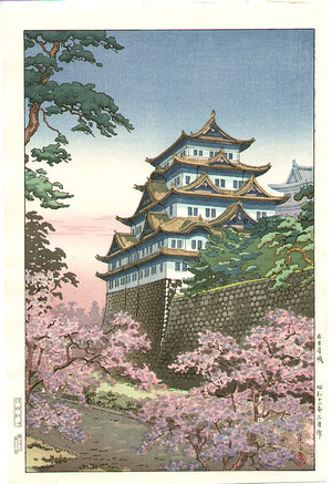 風光礼讃: Nagoya Castle - Artelino